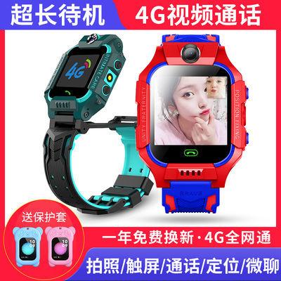 儿童电话手表学生4G可视频GPS定位全网通智能表贝族小天才Z6双摄