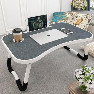 加大无缝包边折叠桌宿舍学生床上书桌笔记本电脑桌可折叠小桌子