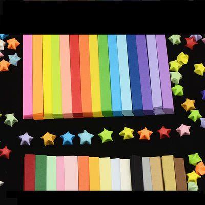 面星空彩页印花手工折纸材料儿童千纸鹤爱心叠纸彩色花纹卡纸主图