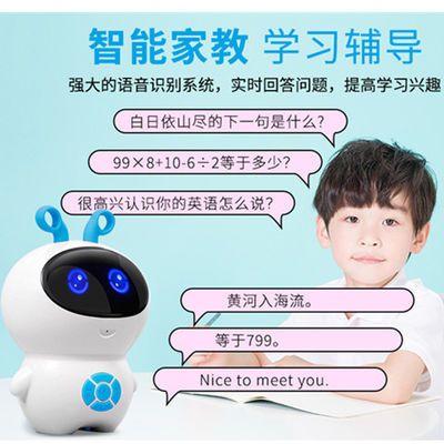儿童益智能早教语音对话胡巴小帅小胖WIFI婴幼儿宝宝故事机器人【3月25日发完】