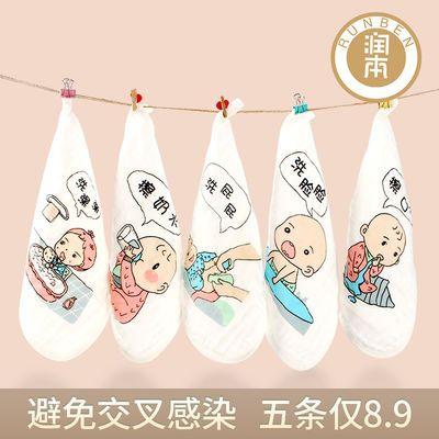 润本纯棉纱布口水巾毛巾宝宝洗脸小方巾新生婴儿童用品全棉小方巾