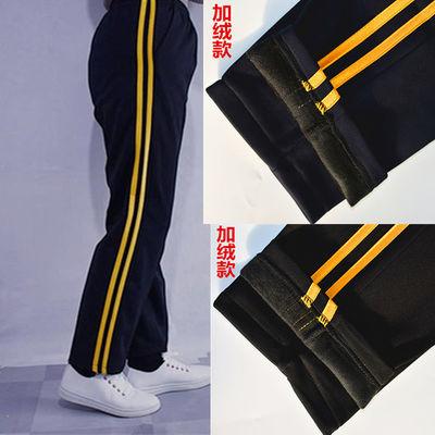 加绒冬季运动裤藏蓝色宝蓝黑色裤子校服学生男女黄条中学运动裤