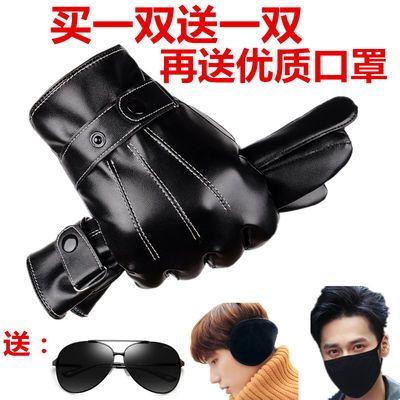男士皮手套冬季骑行保暖防水防风加绒加厚韩版手套男冬骑车摩托车