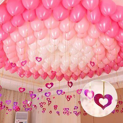 加厚爱心形气球批发婚庆用品结婚生日彩色汽球婚房布置装饰