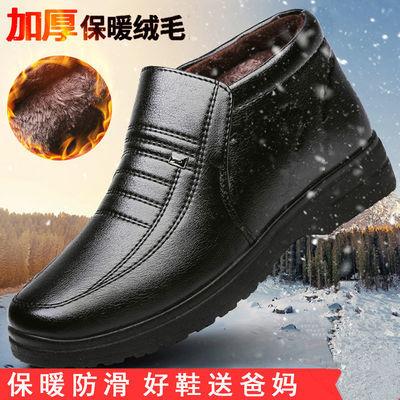 冬季加绒棉皮鞋男保暖男棉靴防滑防水中老年爸爸鞋雪地靴休闲男鞋