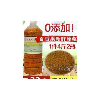 广西新鲜水果百香果果酱冷冻百香果原浆汁瓶装果肉饮料4斤奶茶用