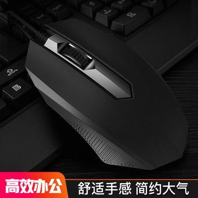 牧马人有线鼠标USB通用接口笔记本台式电脑通用办公家用商务鼠标