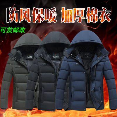 中年男士冬季羽绒棉服加厚保暖外套中老年棉衣男装爸爸装立领棉袄