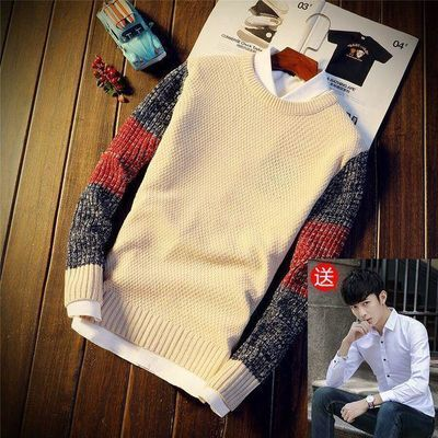 冬季男士毛衣韩版针织衫圆领毛线衣秋季男生长袖潮男装纯色外套潮