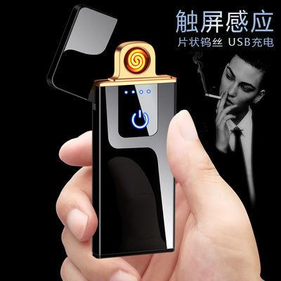 抖音同款指纹感应防风充电打火机定制个性电子点烟器送男生日礼物