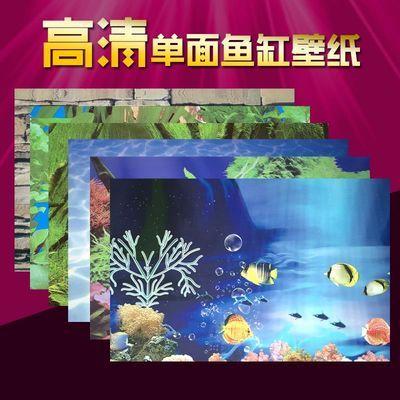 鱼缸背景纸背景画高清鱼缸水族箱贴纸背景图一帆风顺舍得造景图