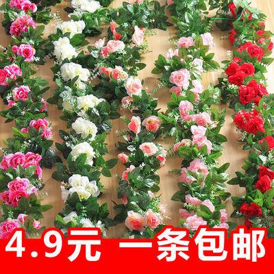 淅淘仿真假花藤装饰树叶绿植爬藤植物藤蔓空调管道缠绕花吊塑
