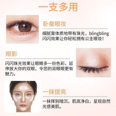 修容高光眼影