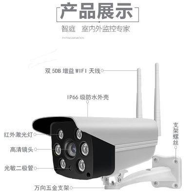 室外防水家用监控器无线wifi高清摄像头手机远程监控全红外枪机【2月29日发完】
