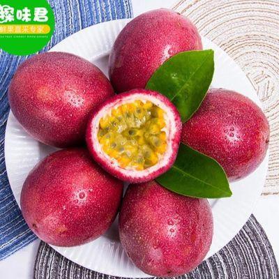 新鲜广西百香果10斤带箱中果现摘应季水果批发果酱原浆白香果包邮