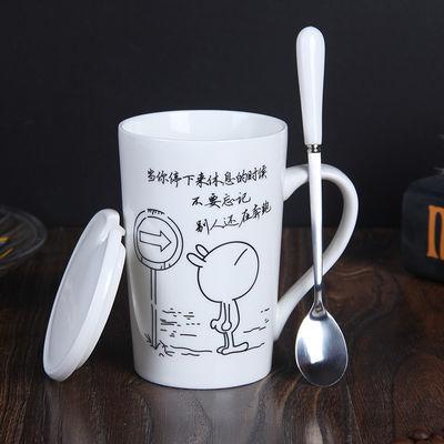 创意陶瓷咖啡杯子带盖勺可爱马克杯情侣牛奶杯家用办公喝茶水杯女