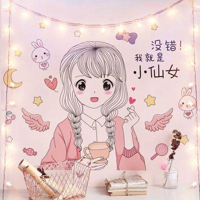 少女心ins墙贴画贴纸卧室宿舍网红女生房间装饰品墙壁纸墙纸自粘