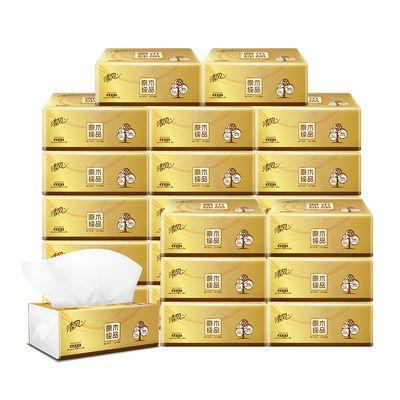 20包清风金装抽纸原木纯品3层面巾纸抽批发家用卫生纸新老混发