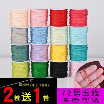 麻绳装饰品捆绑黄绳子网壁挂手工编织照墙吊牌工艺品装饰