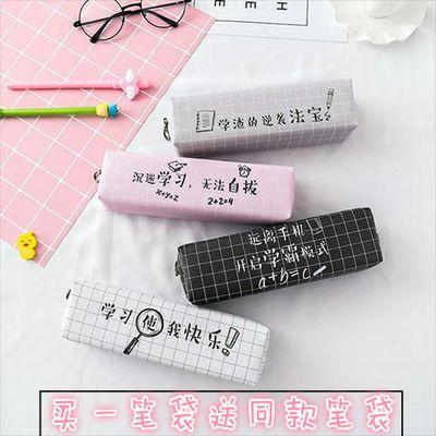 男女创意简约小巧便携学生考试专用立体笔袋文具袋大容量
