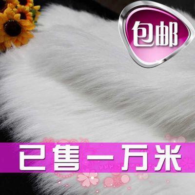 白色长毛绒毯子仿皮草长羊毛柔软厚绒布飘窗柜台衣柜铺垫纯色毛毯