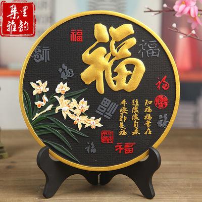 风水轮摆件景德镇花瓶磁悬浮弥勒佛工艺品办公桌树脂红木雕装饰茶