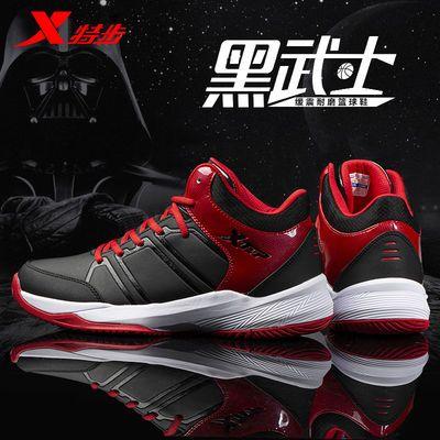 特步男子篮球鞋2020夏季新款舒适轻便透气球鞋防滑耐磨减震运动鞋