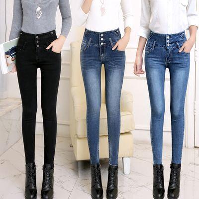 高腰牛仔裤子女春秋装2020年新款韩版黑色显瘦弹力大码小脚裤长裤