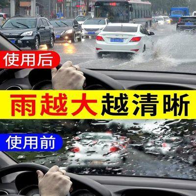 汽车玻璃防雨剂防雾剂后视镜防雨膜前挡风玻璃倒车镜驱水剂防雾剂