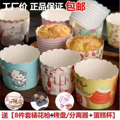 郁金香杯荷花帽纸杯杯子蛋糕马芬杯卷边底托油纸托甜品盒25入