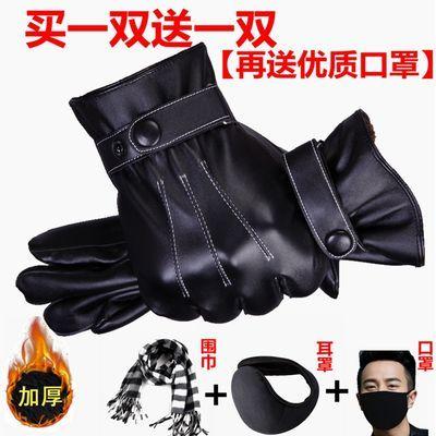 皮手套男士冬季韩版骑行加厚加绒保暖防风防水触屏户外骑车摩托车