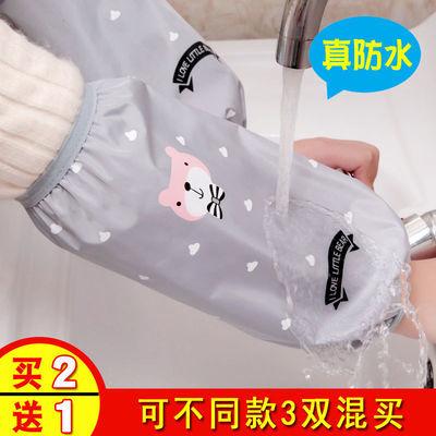 厨房皮革袖套防水防油男女护袖成人工作家务长款加厚防污套袖