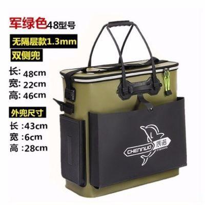 特价EVA加厚钓鱼桶多功能鱼护桶活鱼箱折叠防水装鱼桶便携带渔具
