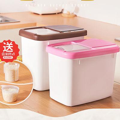 茶花米桶塑料防虫防潮带盖滑轮面桶米缸25斤装40斤米桶储米箱