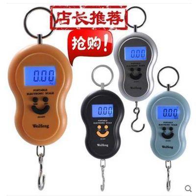 手提电子秤商用高精度轻便家用小型钩子称商用精准5030手拎