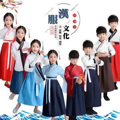 汉服女童小学生古装超仙演出服书童三字经幼儿园国学儿童节表演服