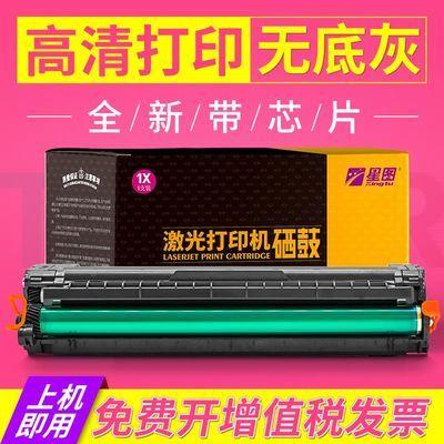 兼容 联想F2072硒鼓Lenovo LD202 M2041打印机墨粉盒 易加粉S2002