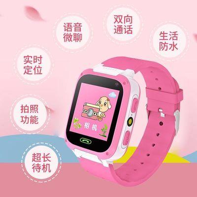 【买一送十】天才儿童电话手表智能定位多功能触摸屏智能电话手表