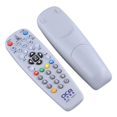 包邮 上海东方有线数字电视SC5102Z 浪新机顶盒ETDVBC-300遥控器