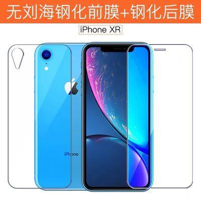 苹果7plus钢化后膜6sp全屏覆盖iPhoneXsMax后盖玻璃i8P透明背膜xr