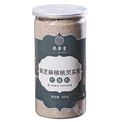代餐粉山药黑芝麻核桃黑豆坚果粉桑葚芡实板栗营养黑芝麻糊