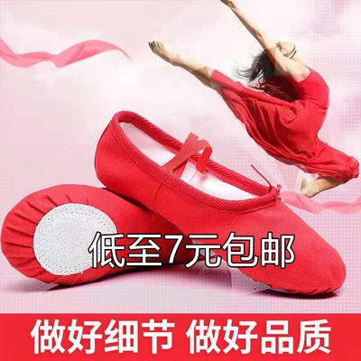 全皮芭蕾舞鞋舞蹈鞋女软底教师鞋成人教师靴练功鞋驼色黑色儿童
