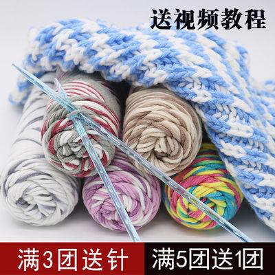 彩色墨绿色粗毛线毛线团特价蓝色白酒红色线手编中粗围巾男女织围