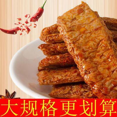 【第2份减10】批发手撕素牛排香辣素牛肉素肉豆制品豆干湖南特产