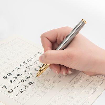 罗氏金属正姿钢笔学生男女生书写练字成人办公礼盒套装墨囊刻字笔【2月29日发完】