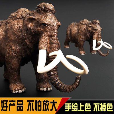 野生动物实心仿真模型玩具远古猛犸象长毛象非洲象男女孩礼物套装