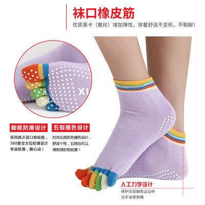 买二送一专业瑜伽防滑袜夏棉运动吸汗全指露指短彩趾瑜珈脚趾袜子