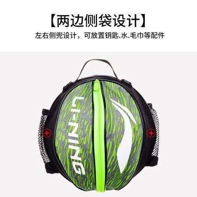 李宁正品球包篮球包足球包手提球包篮球袋训练包LINING轻便足球袋