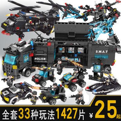 乐高积木玩具男孩子6军事特警车7益智8儿童拼装飞机9城市警察10岁