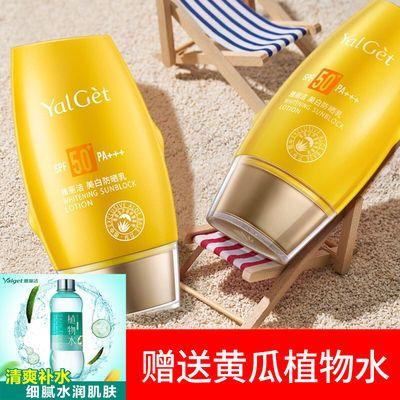 【雅丽洁舒缓防晒乳】SPF50+防晒霜防紫外线隔离二合一面部美白乳